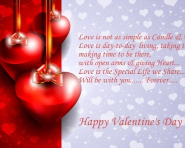Valentine's day quotes | Quotes for Valentine's day |