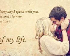 cute couple quotes