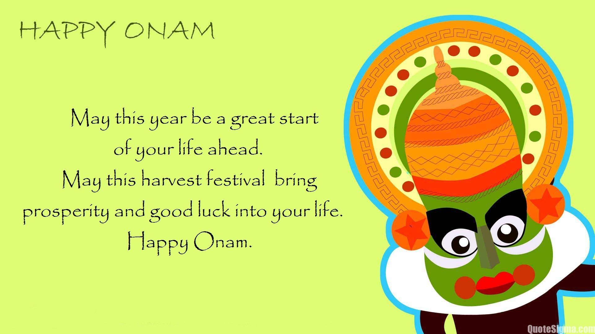 Best Onam Wishes Onam Images Onam Wallpaper Quote Sigma